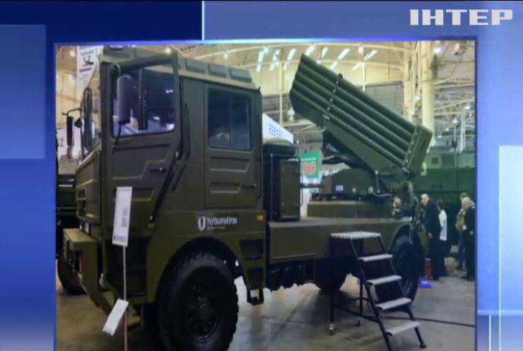 """""""Укроборонпром"""" презентував систему залпового вогню """"Берест"""""""