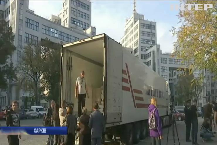 На Чернігівщину прибув гуманітарний вантаж з Харківщини