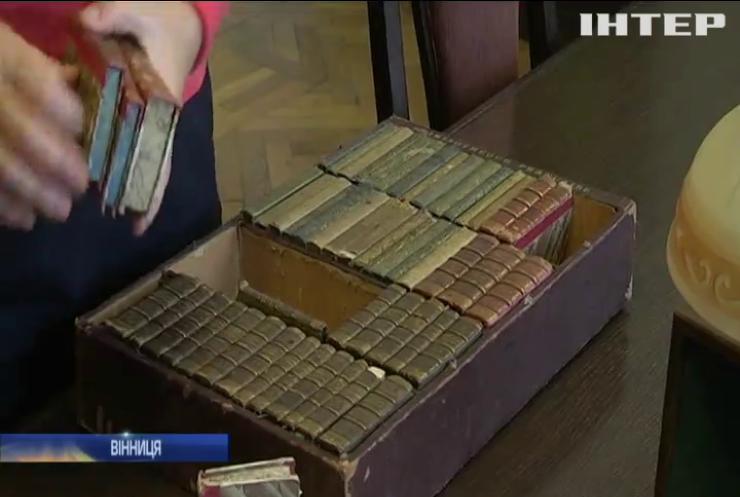 Мініатюрні книги для подорожей показали у Вінниці