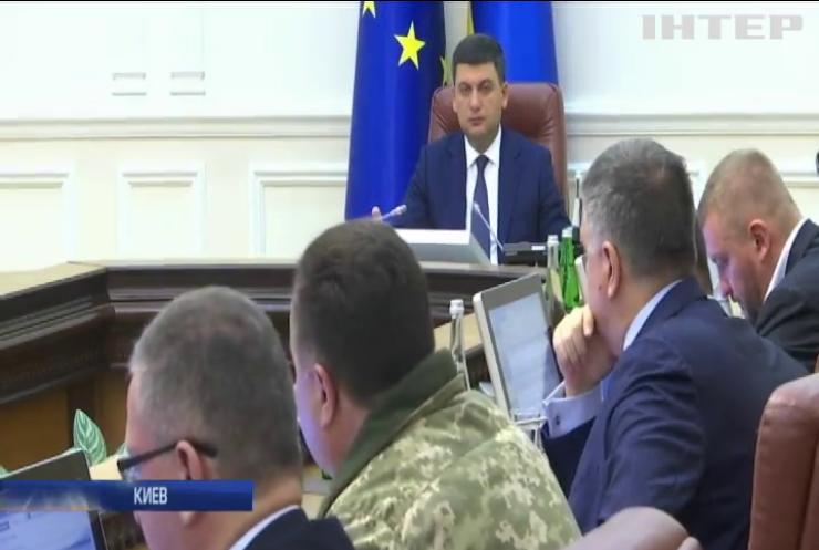 На заседании Кабмина обсудили помощь пострадавшим от взрывов в Ичне