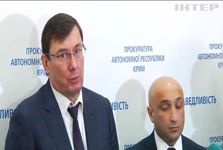Склад боеприпасов в Ичне не был защищен от диверсии - Юрий Луценко