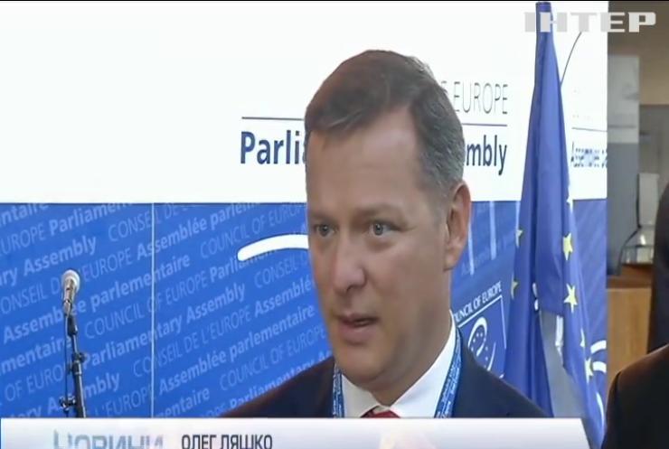 Олег Ляшко закликав висунути жінок-переселенок на премію Вацлава Гавела