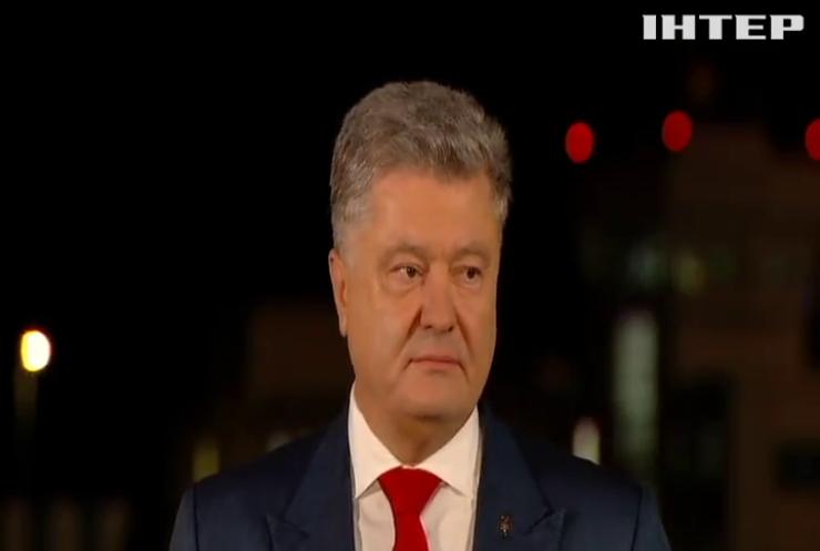 Петр Порошенко прокомментировал решение Вселенского патриархата