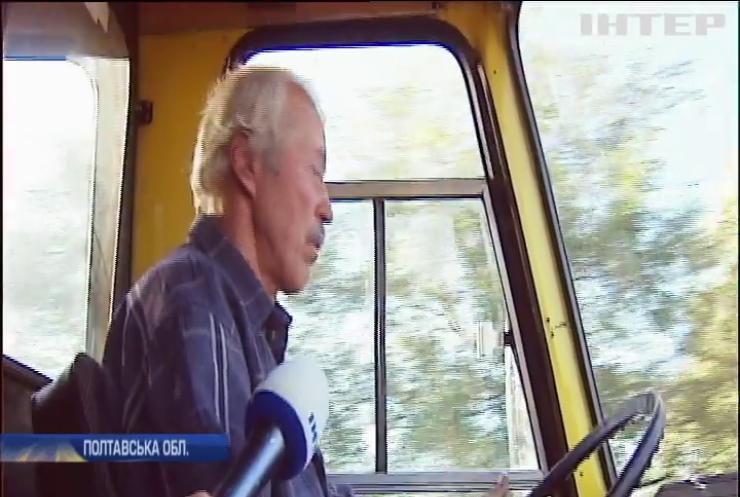 На Полтавщині вимагають ремонту аварійної дороги