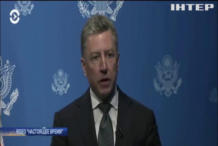 Росія блокує введення миротворців на Донбас - Курт Волкер