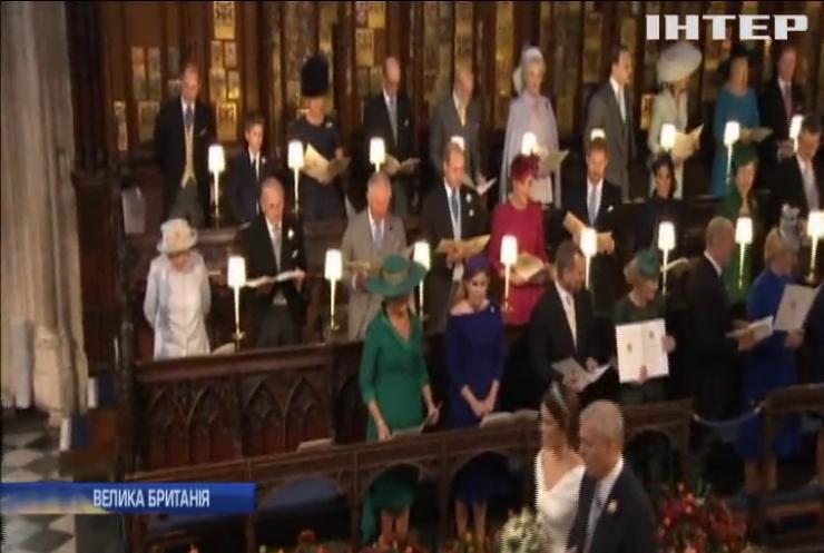 Весілля в монаршій родині: хто став обранцем онуки королеви?