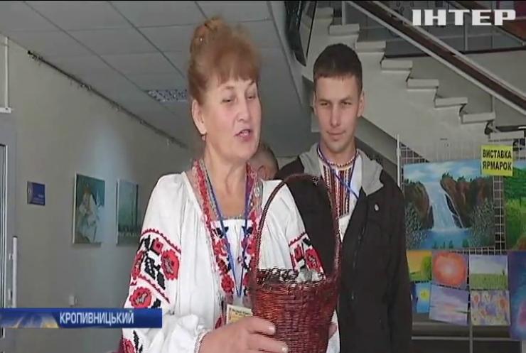 У Кропивницькому влаштували фестиваль творчості для незрячих