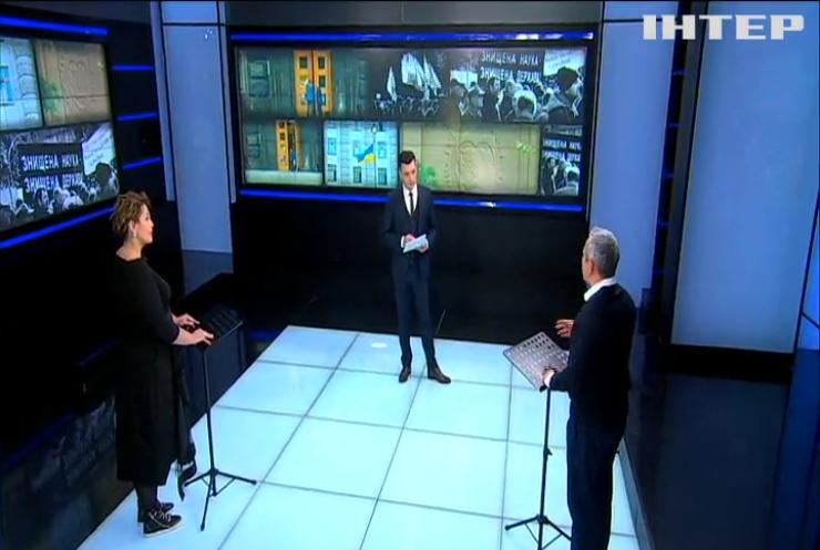 Бюджет Украины: когда правительство примет решение