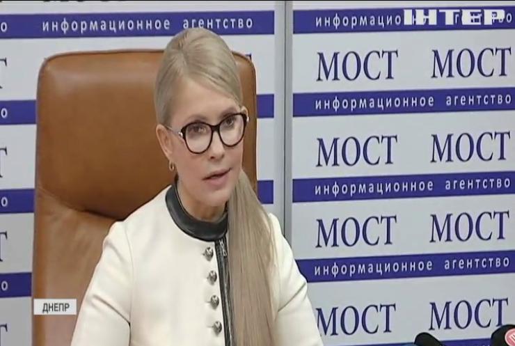 Автокефалия усилит суверенитет Украины - Юлия Тимошенко
