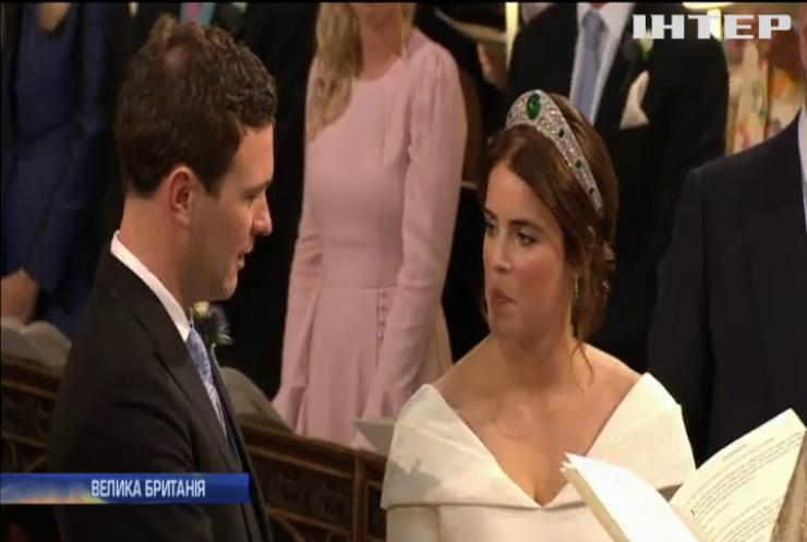 Весілля принцеси Євгенії: чим запам'ятається церемонія (відео)