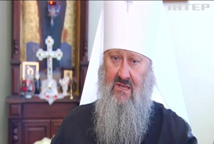Покрови Божої Матері: Намісник Києво-Печерської Лаври закликав вірян долучитися до святкового молебну