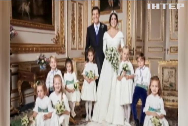 Королівська родина оприлюднила весільні фото принцеси Євгенії