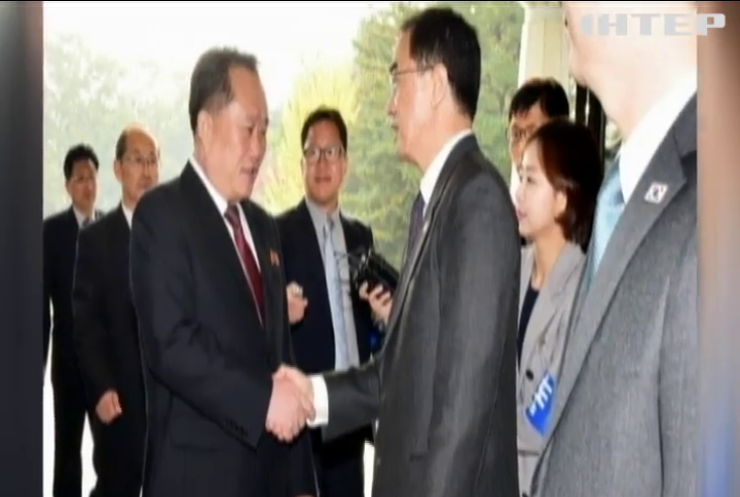 Дві Кореї об'єднають залізницею