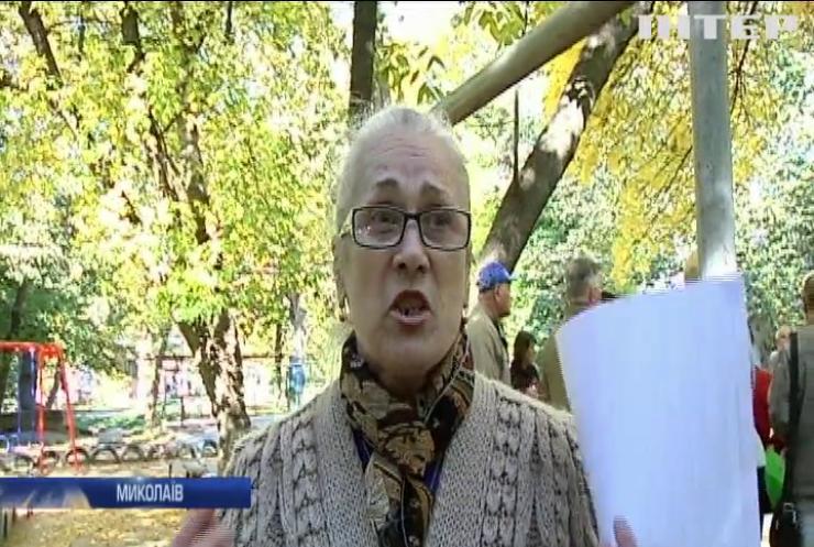 У Миколаєві люди вийшли на мітинг