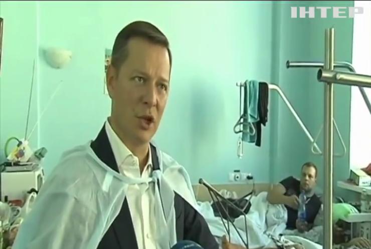 Фінансування української армії має бути збільшена на 20 млрд гривень - Олег Ляшко