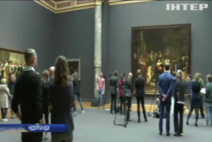 """У Нідерландах розпочали масштабну реставрацію картини """"Нічна варта"""" Рембрандта"""