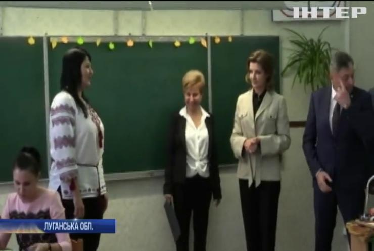 Марина Порошенко відкрила у Рубіжному інклюзивно-ресурсний центр