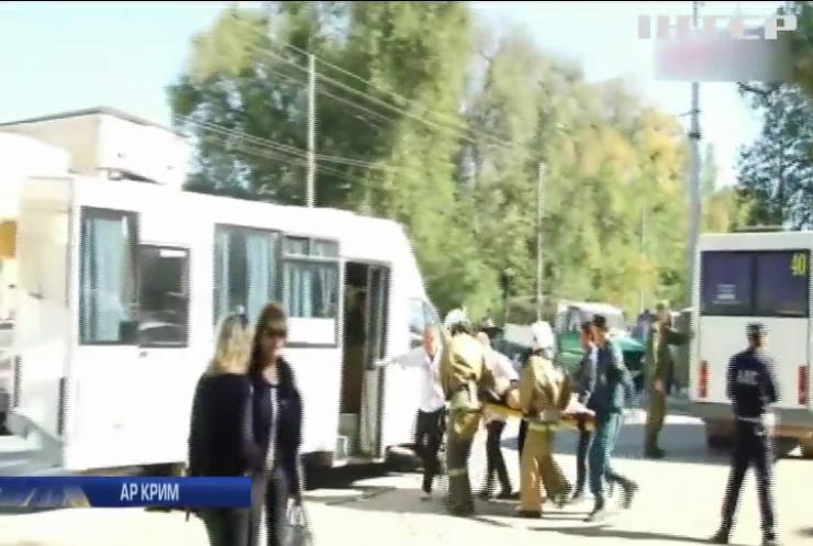 Україна закликала ООН і Раду Європи допомогти в розслідуванні теракту в Керчі