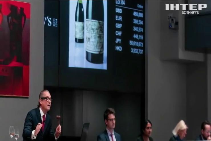 На аукціоні Sotheby's продали пляшку найдорожчого вина