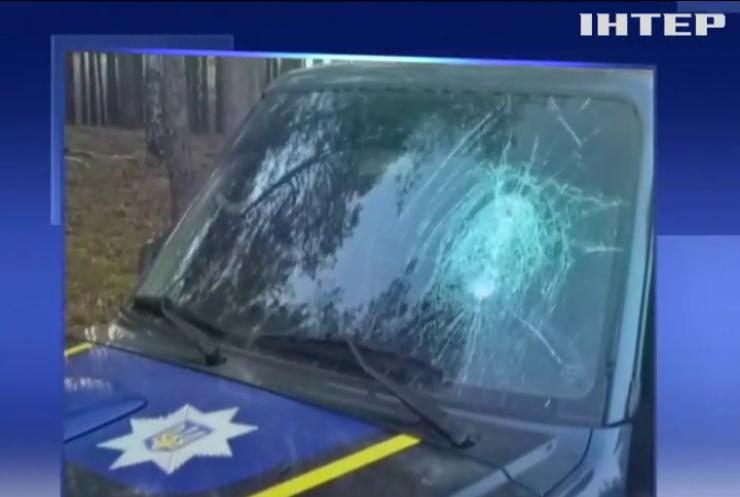 На Рівненщині бурштинокопачі напали на поліцейських