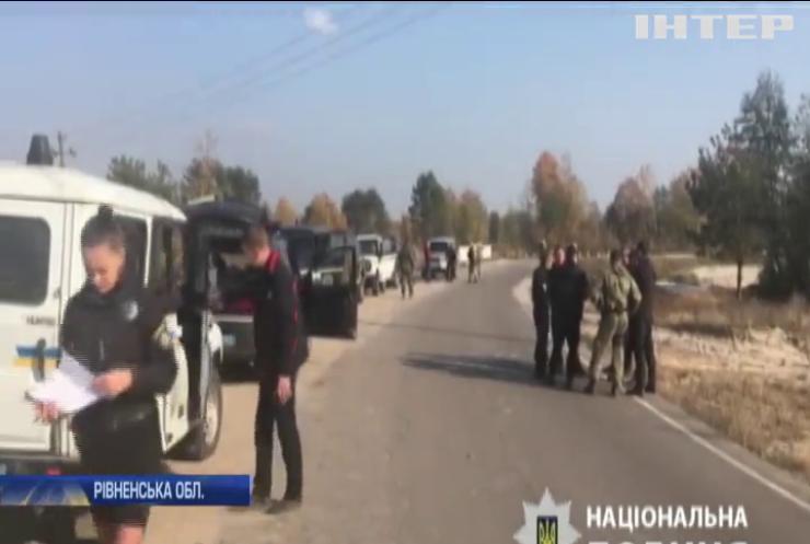 На Рівненщині копачі бурштину атакували поліцейських
