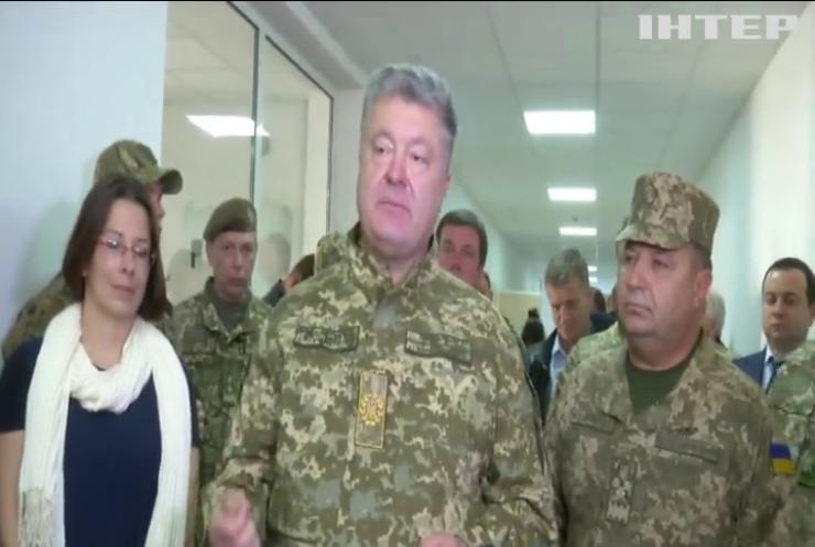 Петро Порошенко збільшить витрати на соціальний захист військовослужбовців