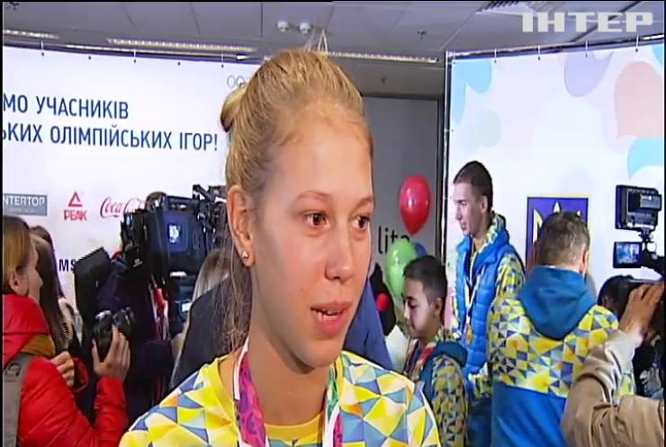 Українські спортсмени повернулися з Юнацьких Олімпійських ігор