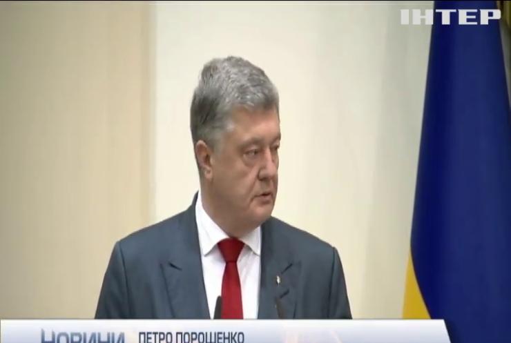 Підвищення ціни на газ не торкнеться малозабезпечених громадян - Петро Порошенко