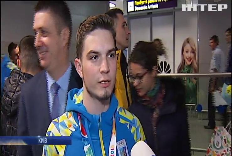 У Києві зустрічали переможців юнацьких Олімпійських ігор