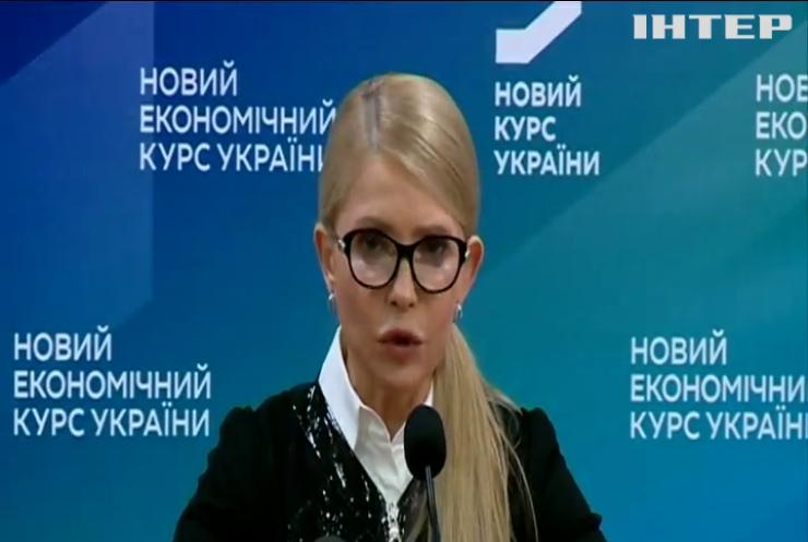 Чергове збільшення тарифів на газ призведе до зростання інфляції – Юлія Тимошенко