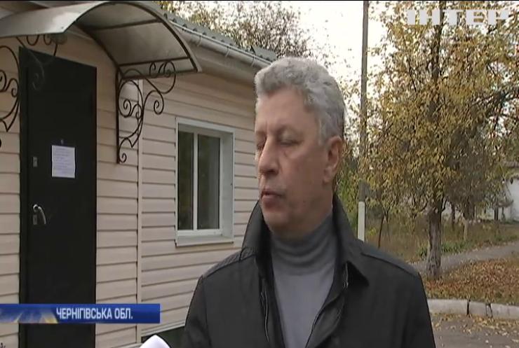 З новими цінами на газ майже 80% українців потребуватимуть субсидій – Юрій Бойко