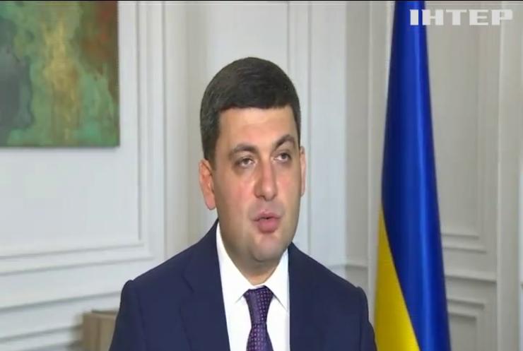 Дуже важливо з'єднати Україну авіасполученням зі всім світом - Володимир Гройсман