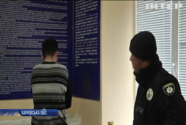 На Харківщині пасажир таксі погрожував підірвати вибухівку