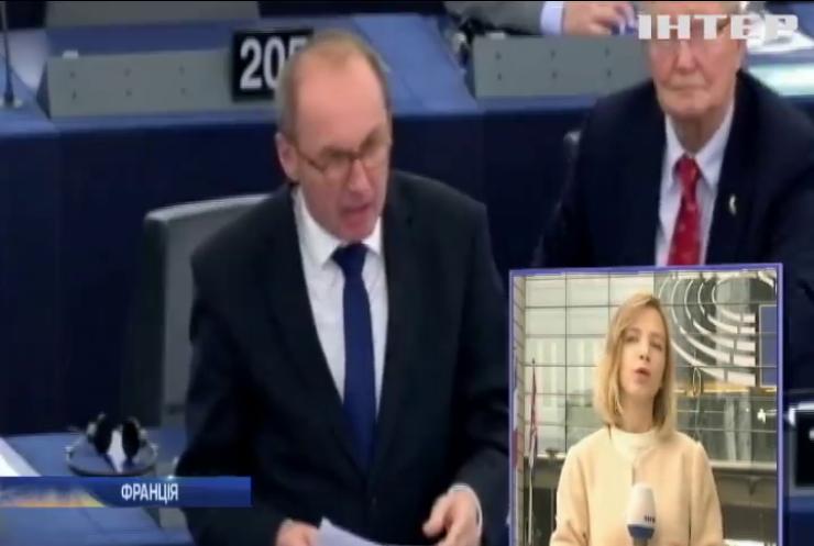 Євросоюз засудив дії Росії в Азовському морі