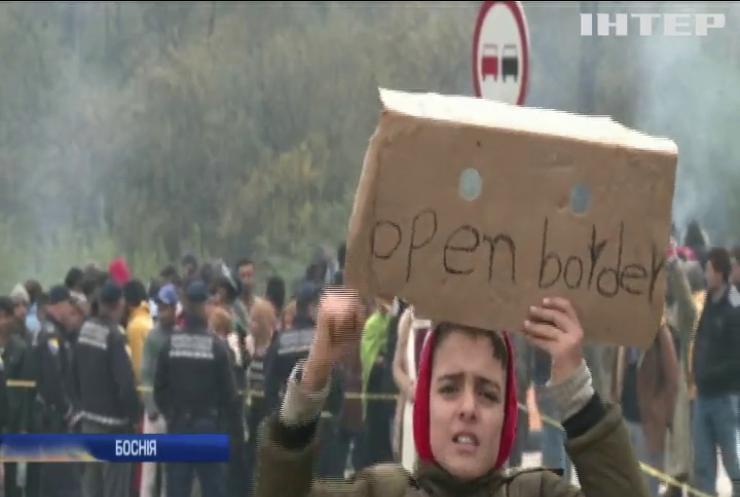 Мігранти штурмували кордон між Боснією і Хорватією