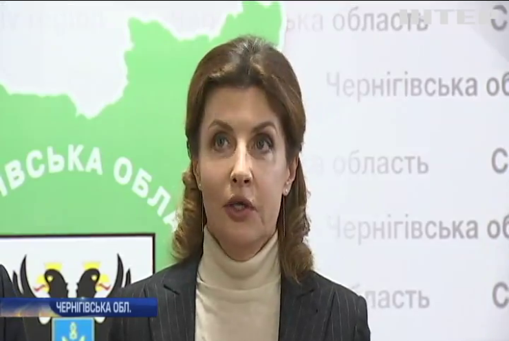 Марина Порошенко відкрила новий освітній простір на Чернігівщині