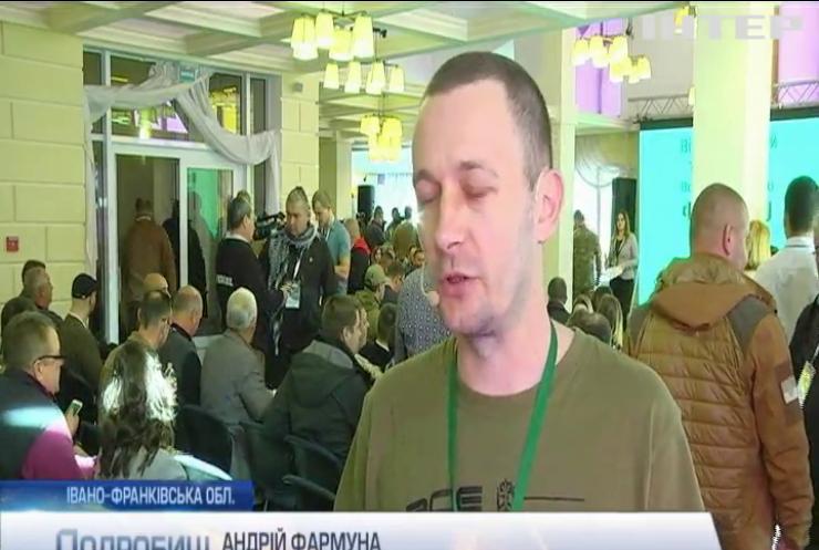 В Яремчі стартував всеукраїнський форум ветеранів війни на Донбасі