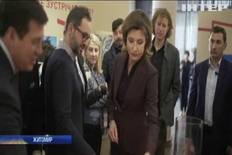 Марина Порошенко відзначила розвиток культури в ОТГ