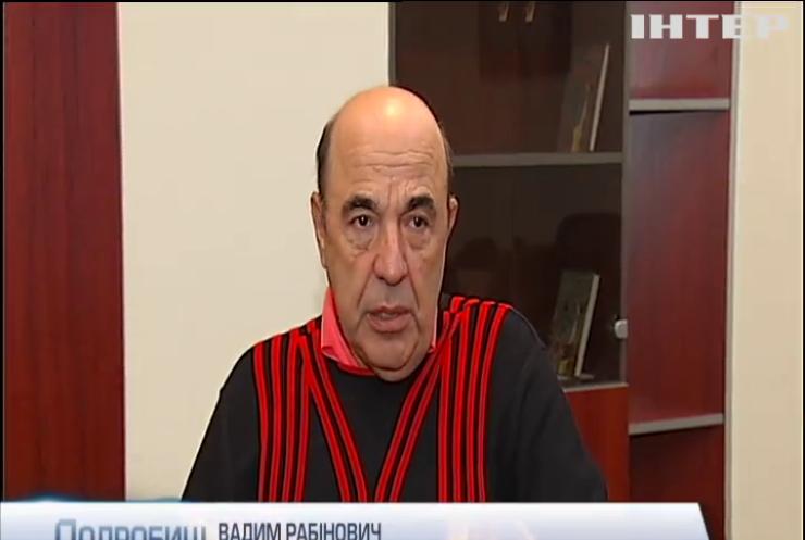 Нові тарифи на газ стануть геноцидом українського народу - Вадим Рабінович