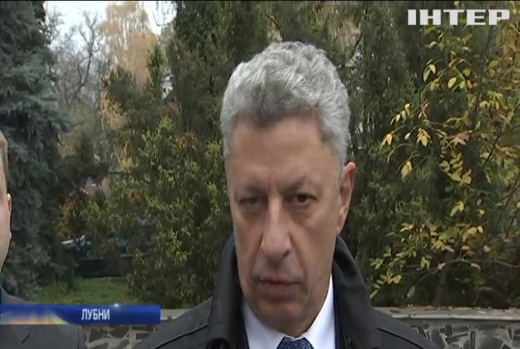 Юрій Бойко відкрив нові депутатські приймальні у Лубнах та Кременчузі