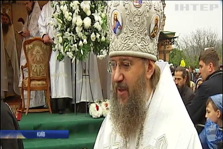 У Свято-Успенському монастирі відзначили день пам'яті святої Аліпії