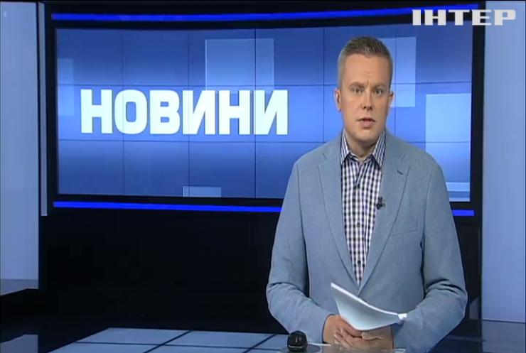 Росія витрачає щороку $1,3 млрд на підтримку окупаційної влади - Єльченко