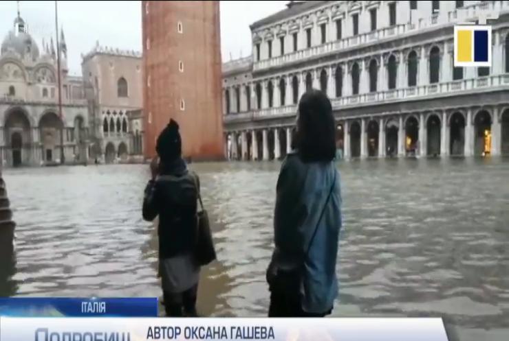 Негода в Італії нищить пам'ятки архітектури