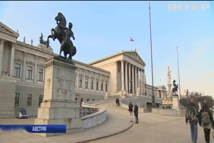 Австрія розкритикувала пакт ООН про міграцію