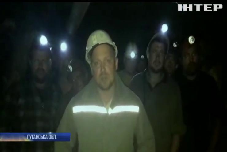 Шахтарі готуються до всеукраїнського страйку - Сергій Каплін