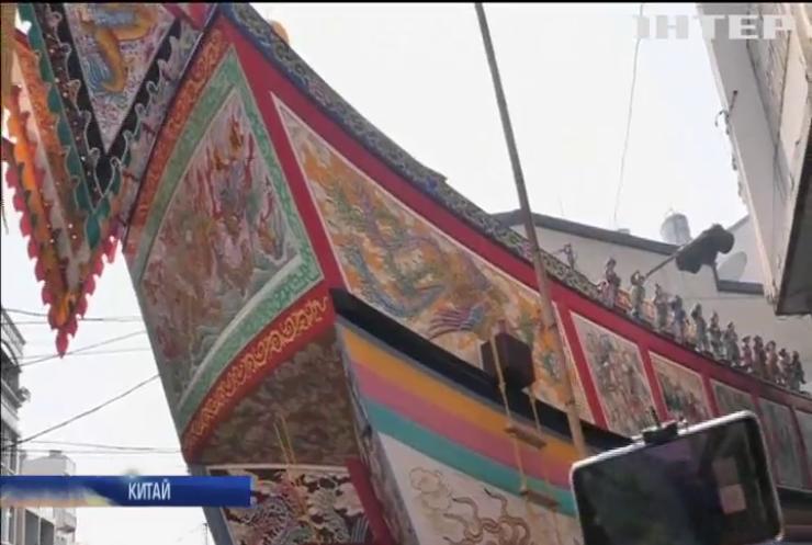 На Тайвані провели церемонію спалювання корабля
