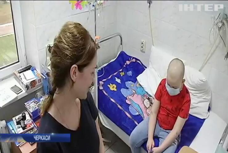 Восьмирічний Андрійко потребує пересадки кісткового мозку