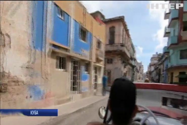 У Гавані влаштували пробіг антикварних автомобілів