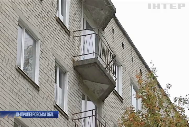 Холодні батареї і захмарна комуналка: як переселенцям на Дніпропетровщині розраховують комунальні платежі