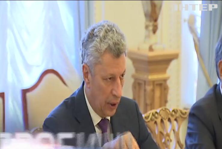 Юрій Бойко вимагає негайно виплатити шахтарям борги по зарплатам